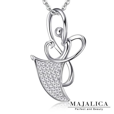 Majalica純銀項鍊密釘鑲 舞動人生系列之燦爛之舞