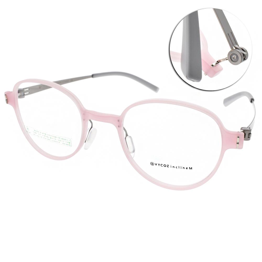 VYCOZ眼鏡 復古圓框/粉紅-槍銀#AILY PINKGR