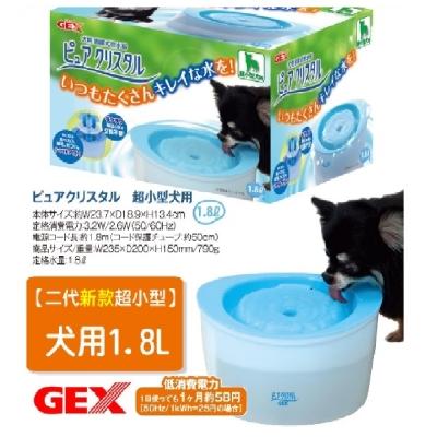 日本GEX 犬用-淨水飲水器 1.8L(藍色)附濾網一片