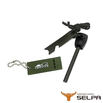 韓國SELPA 超值戶外組合 打火石 打火棒 哨子