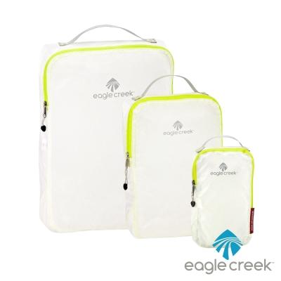 美國Eagle Creek 超輕量方形衣物打理袋三件組(白)