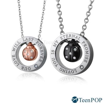 ATeenPOP 情侶對鍊珠寶白鋼 就是愛你