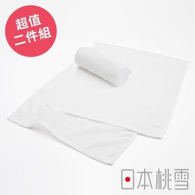 日本桃雪綁頭毛巾超值兩件組(白色)