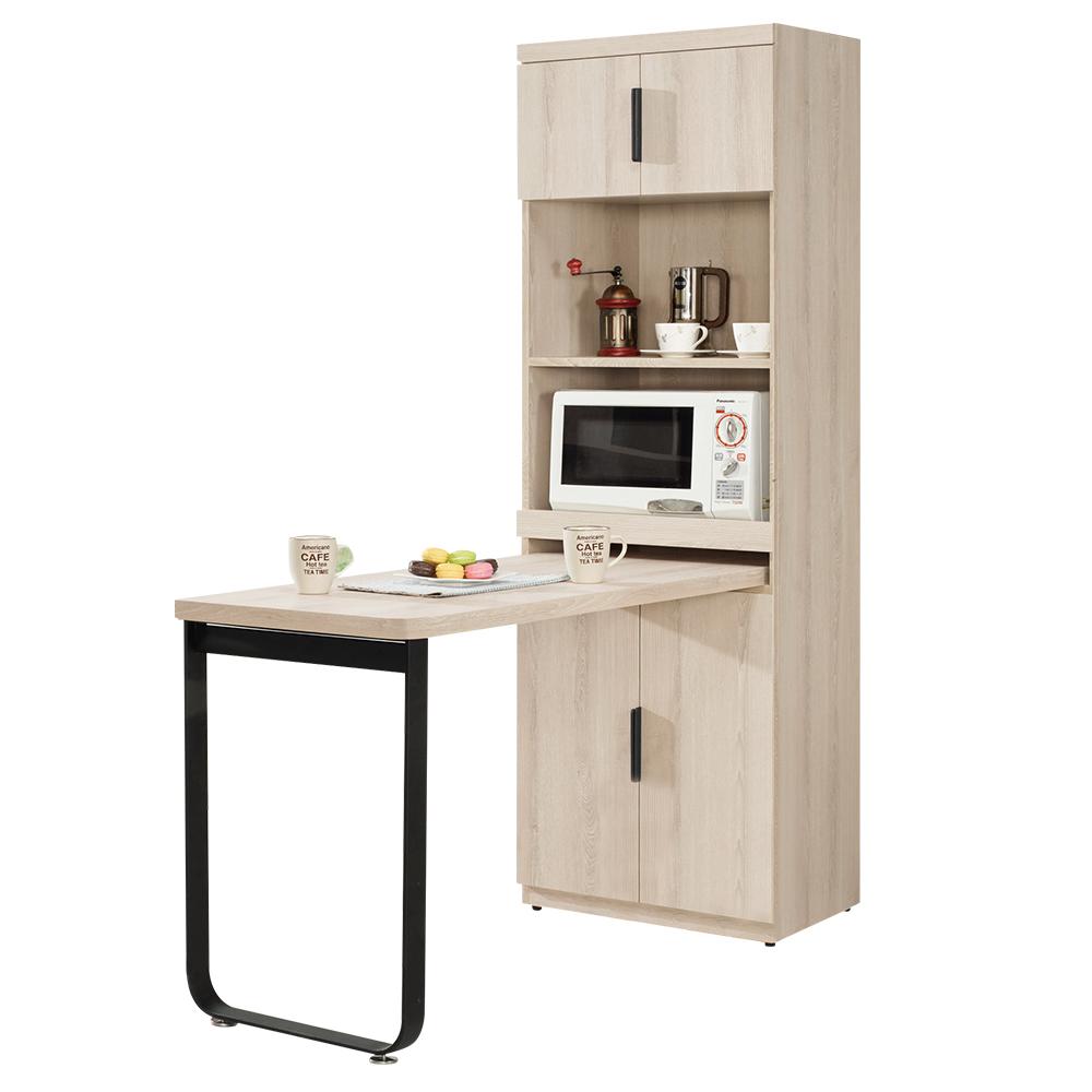 Bernice-諾文2尺L型餐桌/高餐櫃(兩色可選)-60x40x183cm