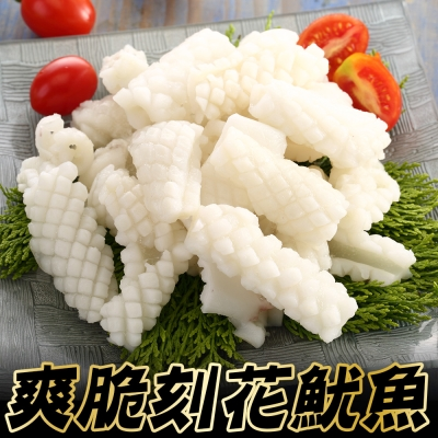 爽脆刻花魷魚 *6包組( 250g±10%/包 )