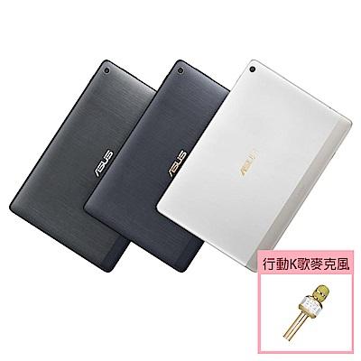 ASUS ZenPad 10 Z301M 10吋四核平板 (WiFi/16G) 好禮組