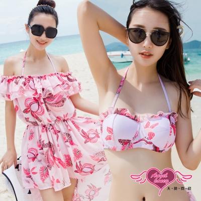 泳衣 熱帶度假 三件式大尺碼比基尼泳裝(粉M~2L) AngelHoney天使霓裳