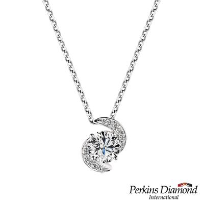 PERKINS 伯金仕 - Hug系列 0.30克拉鑽石項鍊