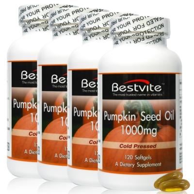 美國BestVite 天然南瓜籽油膠囊4瓶組 (120顆*4瓶)