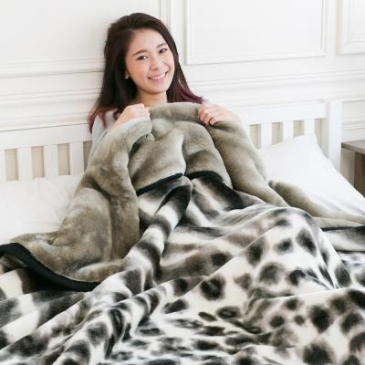 米夢家居-鳴球超保暖雙層加厚安哥拉仿羊毛毯(210*240CM)-斜紋雪豹(5.3公斤)