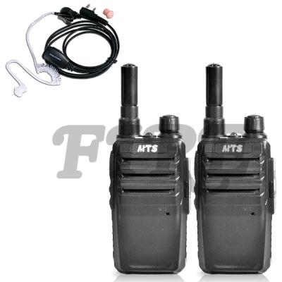 MTS專業手持式無線電對講機 MTS-2R(<b>2</b>入組)