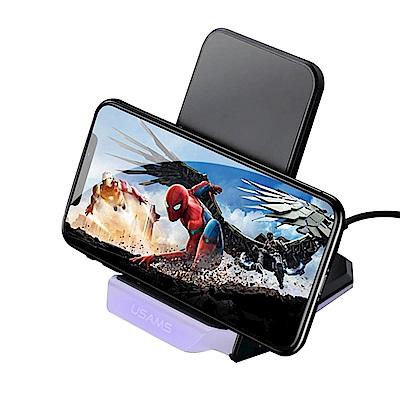 USAMS QI無線快速充電座 橫豎雙線圈 商務立架無線充電板 帶呼吸燈