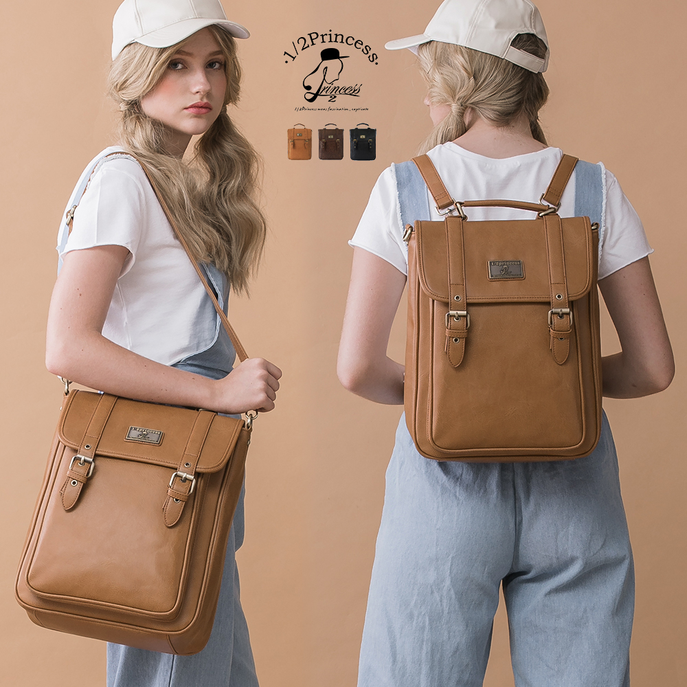 1/2princess二代升級版復古皮革雙扣直式3WAY後背包-3色[A2744] product image 1