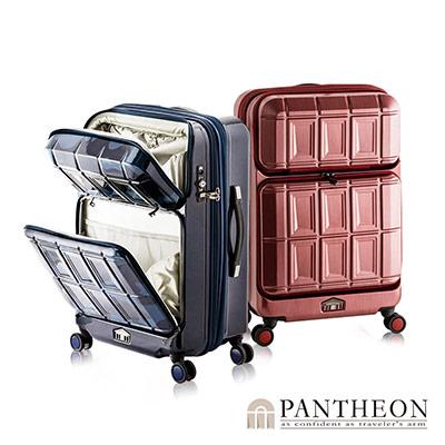 日本PANTHEON 24吋 乾燥霧玫紅 專利前開雙口袋硬殼可擴充行李箱/旅行箱