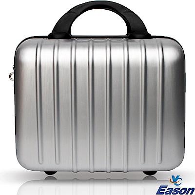 YC Eason 12吋PC硬殼手提箱 銀色
