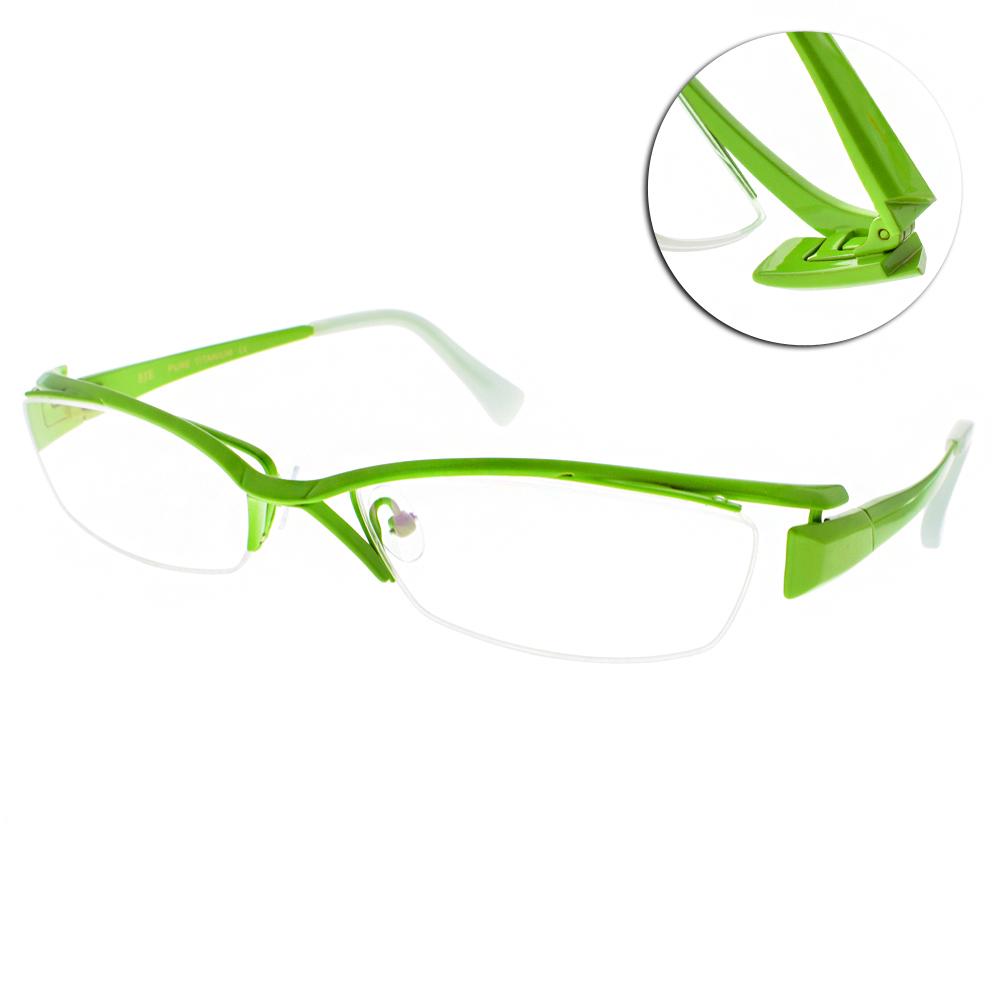 EOS眼鏡 純鈦半框/綠#EOSJ1009 L02