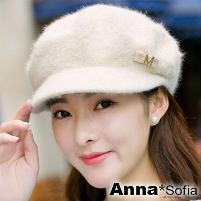 AnnaSofia 金M側小標混兔毛 加厚針織鴨舌貝蕾帽(米杏系)