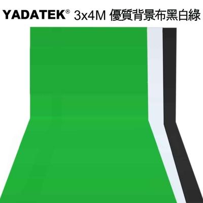 YADATEK 3x4M優質背景布-黑.白.綠三色