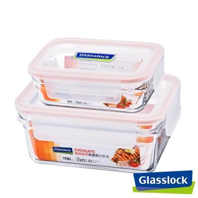 Glasslock頂級無邊框微烤兩用保鮮盒-烤箱料理2入組