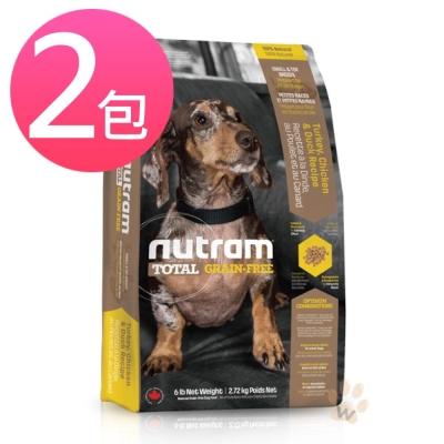 Nutram 紐頓 無穀全能-T27迷你犬火雞配方1.36kg (兩包組)