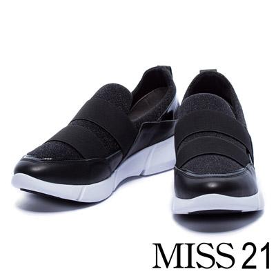 休閒鞋 MISS 21 超個性運動風金蔥絲布拼接真皮厚底休閒鞋-黑