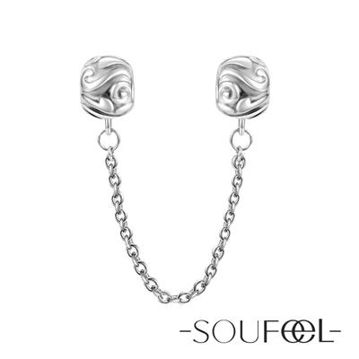 SOUFEEL索菲爾 925純銀珠飾 安全鏈 旋轉