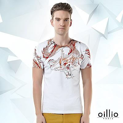 歐洲貴族oillio 短袖T恤 霸氣龍形 修身圓領 白色