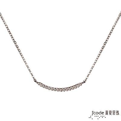J'code真愛密碼 笑容 純銀項鍊