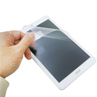 EZstick ACER Iconia one 8 B1-850 防藍光螢幕貼