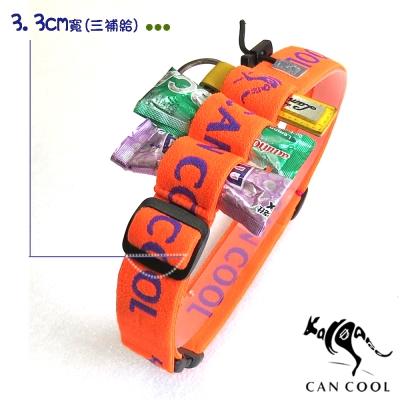 CAN COOL敢酷 3.3cm寬C160328005運動號碼帶(3補給環)(橘紫)