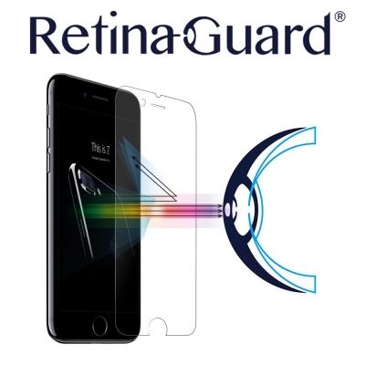 RetinaGuard 視網盾 iPhone7 Plus 5.5吋 防藍光鋼化玻璃保護膜