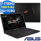 ASUS GL753VE 17吋電競筆電(i7-7700/1050Ti/256G+1T/8G