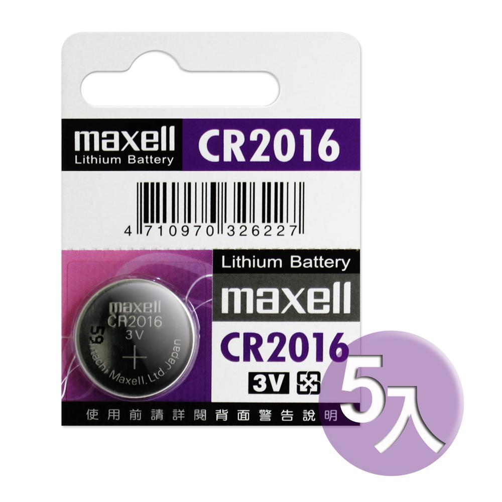 maxell 公司貨CR2016 / CR-2016(5顆入)鈕扣型3V鋰電池