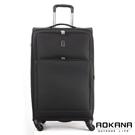 AOKANA奧卡納 29吋 經典輕量防潑水商務旅行箱 (百搭黑) 99-045A