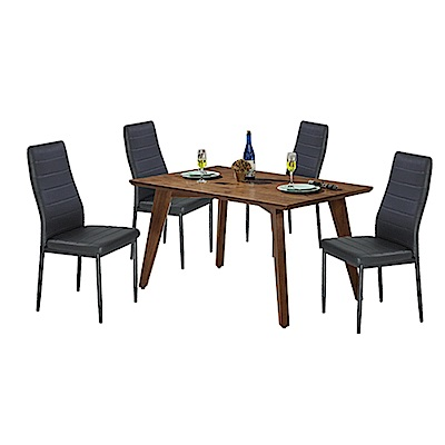 AT HOME - 木質設計4.3尺餐桌椅組-一桌四椅 130x80x75cm