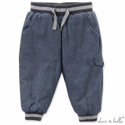 Dave Bella 深藍鋪棉抽繩縮口長褲