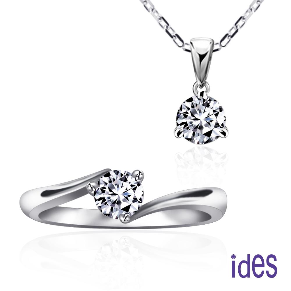 ides愛蒂思 唯愛。三爪60分E/VVS2八心八箭鑽石戒指項鍊套組(各30分)