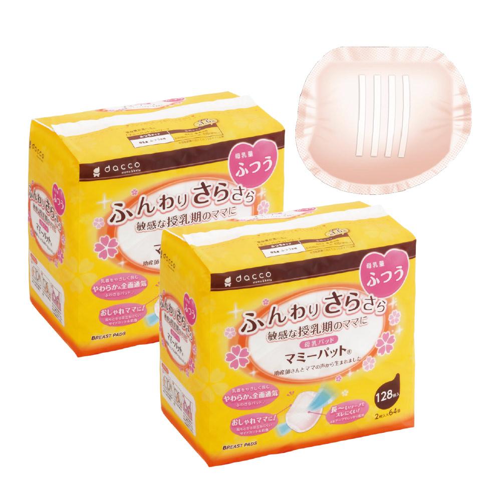 日本OSAKI 防溢乳墊 一般型 膚色 128片 2組