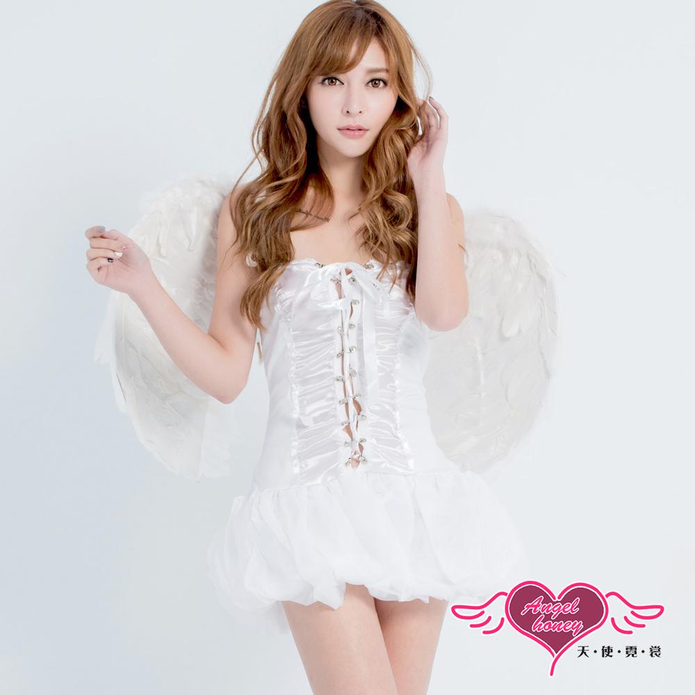 天使 白姬女神 派對表演角色扮演服(白F) AngelHoney天使霓裳