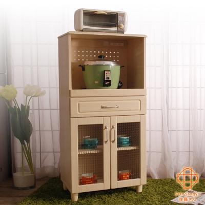 SatoPURE三宅單抽雙門開放食器棚收納櫃-幅58cm