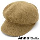 AnnaSofia 立體軟式線織 報童帽貝蕾帽(駝系)