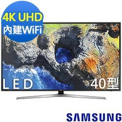 SAMSUNG三星 40吋 4K UHD液晶電視
