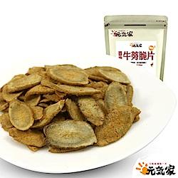 元氣家 醬油牛蒡脆片(100g)