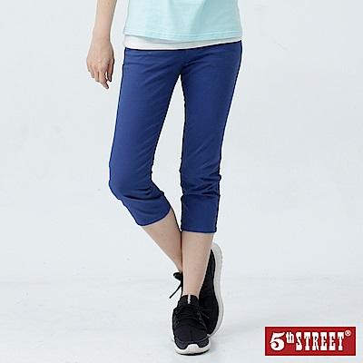 5th STREET 夏日彈性休閒七分褲-女-藍色