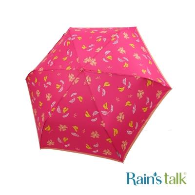 Rains talk 葉子與花抗UV三折手開傘 3色可選