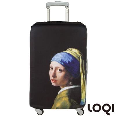 LOQI 行李箱套│維梅爾/珍珠耳環少女L號 適用28吋以上行李箱保護套