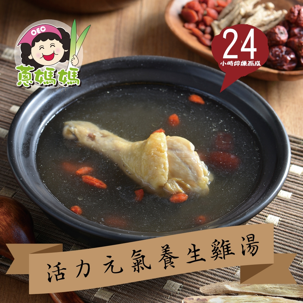 蔥媽媽 元氣養生雞湯(500g*12盅)