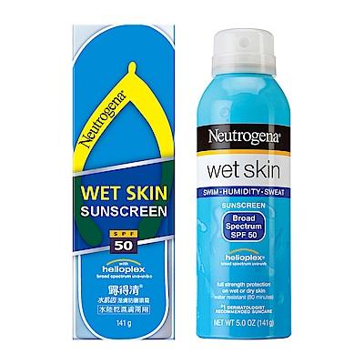 露得清水肌因溼膚防曬噴霧SPF50(141g)