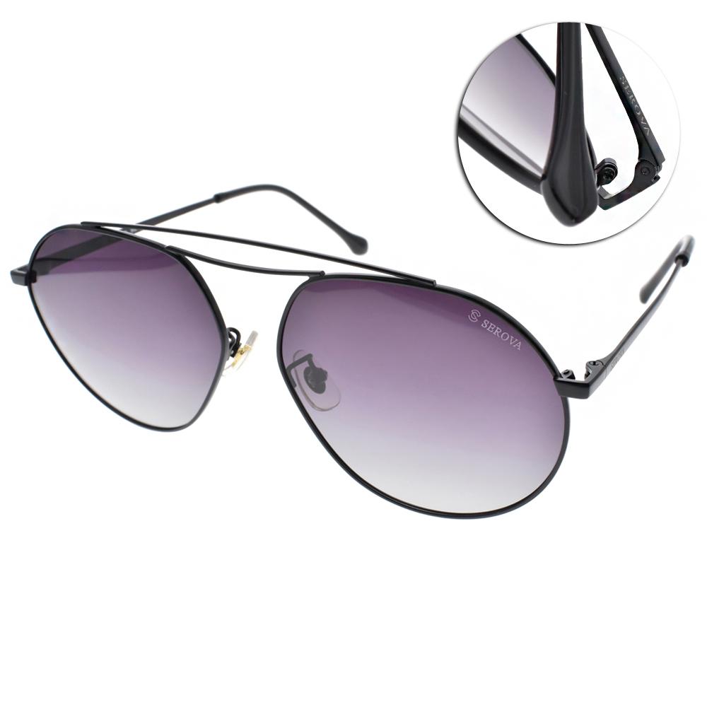 SEROVA太陽眼鏡 雙槓偏光款/黑-漸層紫#SS8017 C17