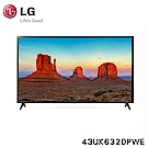 LG樂金 43型 UHD 4K液晶電視43UK6320PWE